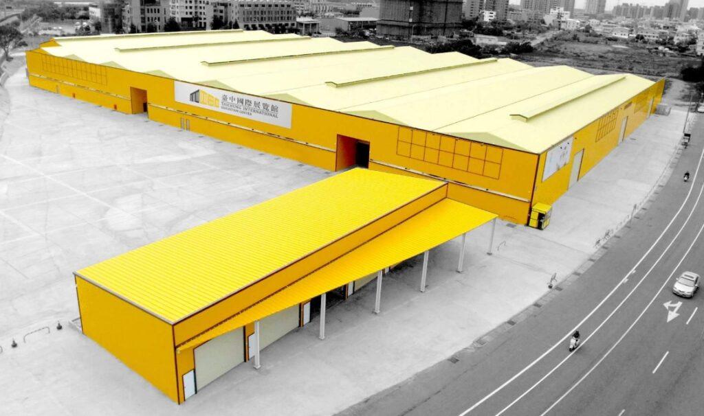 臺中國際展覽館 Taichung International Exhibition Center